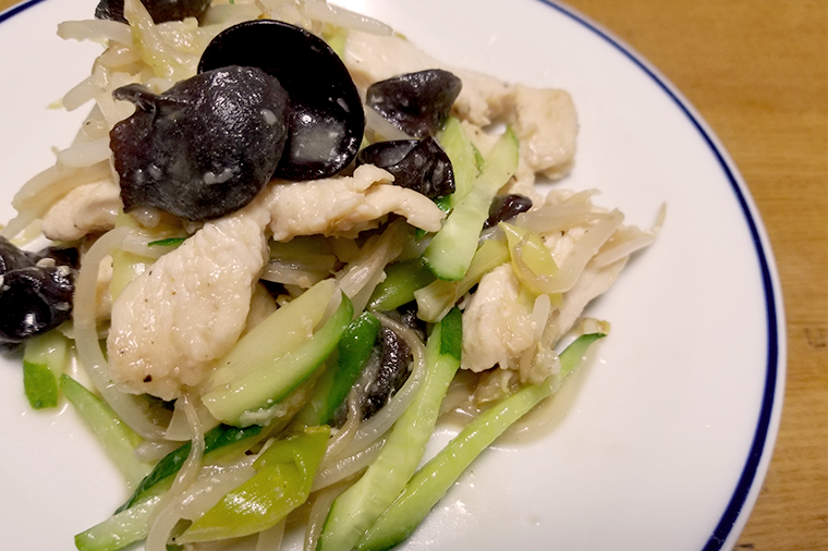 きくらげレシピ|きくらげと鶏むね肉の塩だれいため