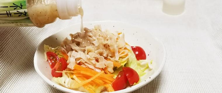 ネギネージュをかけた白いきくらげのサラダ