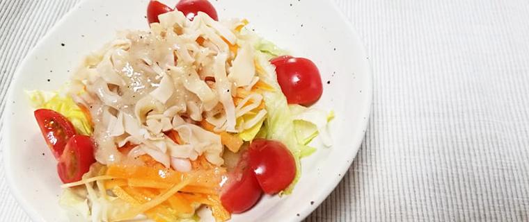 白いきくらげのサラダ