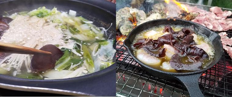 きくらげの調理は必ず30秒以上火を通してください。