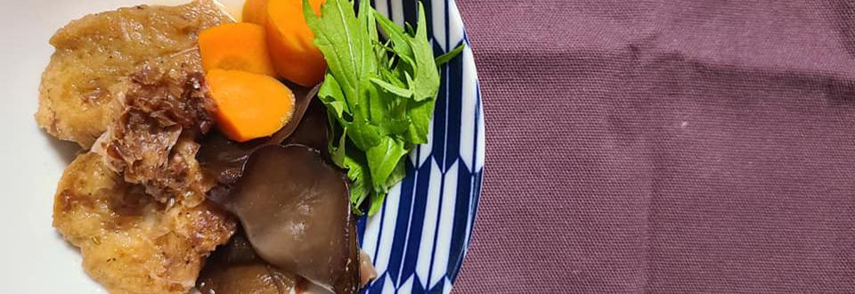 満天☆青空レストラン うまい!おせち2021で紹介のきくらげレシピ「きくらげと油麩の土佐煮」