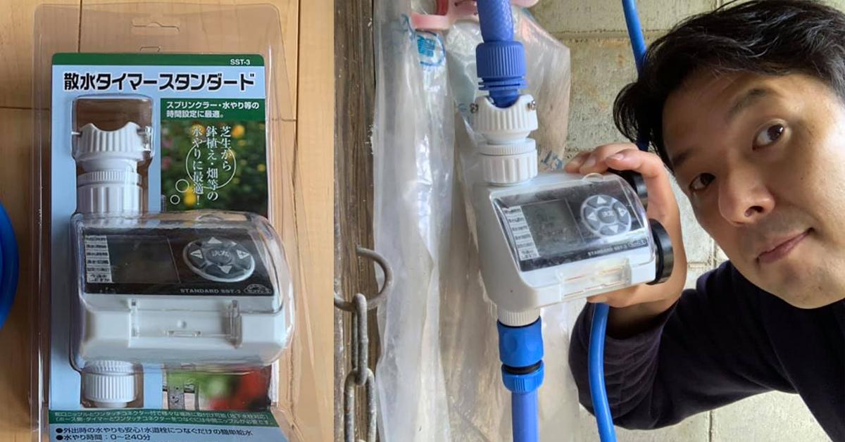 湿度を保つために自動散水装置の装着